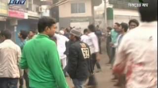 Awameleague! Bloody Party of Bangladesh. Murder Biswajit on 09 Dec 2012 at Dhaka - Fuck Hasina- PM