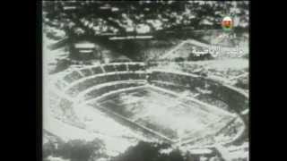 كأس العالم القصة كاملة الحلقة 1 ـ البداية ـ تعليق عربي