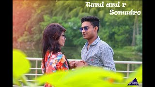 tumi ami r somudro 2017 new music video by singer ady