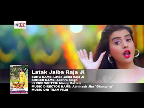 Xxx Mp4 Akshara Singh Bhojpuri Super Hit Song 2018 3gp Sex
