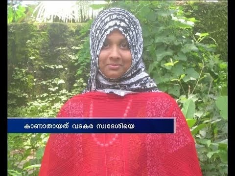 Missing childrens in kerala : 12 year old girl  missed in  Kozhikode Vadakara