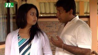 Bangla Drama Serial - Ochena Protibimbo | Episode 83 |  Mosharraf karim | Mishu sabbir | Vabna