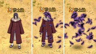 """Edo Itachi Will Be Released To Naruto Online In 2 Days""后天火影OL就出秽土鼬了"
