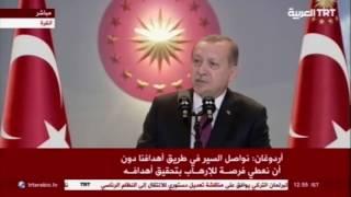 أردوغان:عليكم أيها الولاة أن تقتدوا بالخليفة عمر بن الخطاب