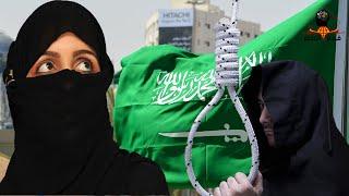 10 حقائق مثيرة عن المملكة العربية السعودية - Saudi Arabia