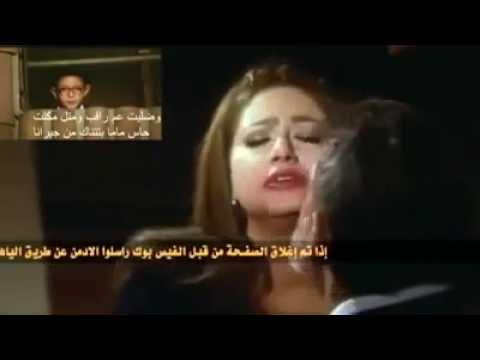 Xxx Mp4 مشاهد جريئة ممنوعة من العرض من فيلم بحب السيما لليلى علوى 18 3gp Sex