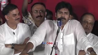 Pawan Kalyan Speaking About Balakrishna At Thuni Bahiranga Sabha   Janasena Party   LA Tv