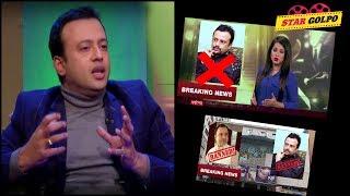 ব্রেকিং: নিষিদ্ধ হওয়ার পর মুখ খুললেন রিয়াজ ! সমালোচনার ঝড় ! Bangladesh media news of Riaz