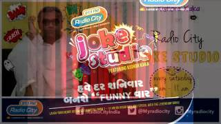 Radio City Joke Studio Week 12 Kishore Kaka