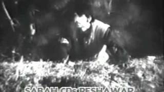 Rasha O Rasha Khushe Maidan De