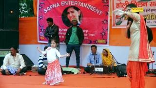 सपना फ़िदा हुई इस लड़की पे   बंधी प्रेम की डोर   Sapna Dance Haryanvi Dance Video