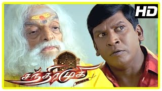 Chandramukhi Tamil Movie | Vadivelu scared about Chandramukhi | Rajinikanth | Nayanthara | Jyothika