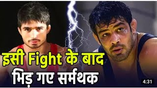 Sushil Kumar Olympion and Parveen Rana Olympion ki trial for commonwealth games