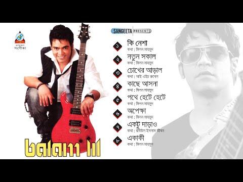 Xxx Mp4 Balam 3 Full Audio Album Balam Sangeeta 3gp Sex