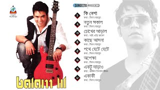 images Balam 3 বালাম ৩ Full Audio Album Balam Sangeeta