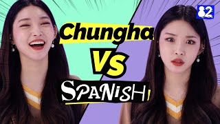 Can CHUNG HA speak Spanish? | Guess the Spanish Words