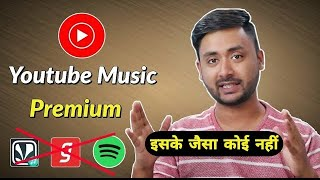 Youtube music Premium 100% Free | Youtube Music vs JioSaavn vs Spotify vs Wynk music