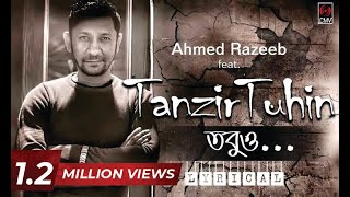 Tobuo (তবুও) | Tanzir Tuhin | Ahmed Razeeb | LYRICAL | Bangla Song 2017