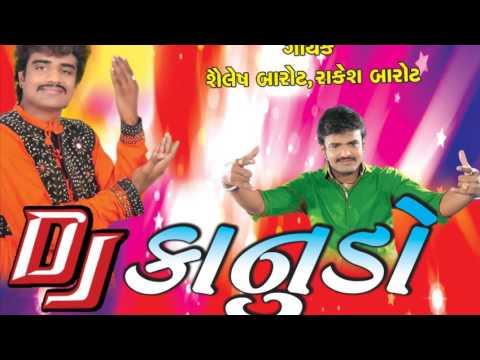 Xxx Mp4 New Gujarati Dj Song 2016 New DJ Song Shailesh Barot Rakesh Barot 3gp Sex