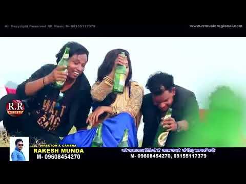 Xxx Mp4 Mhuya Ka Pani Re Pelai De New Nagpuri Song 2018 3gp Sex