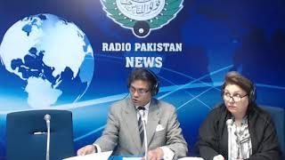 Radio Pakistan News Bulletin 8 PM  (13-12-2018)