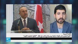 تصريحات تركية.. هل هناك تقاسم للأدوار في المناطق السورية؟