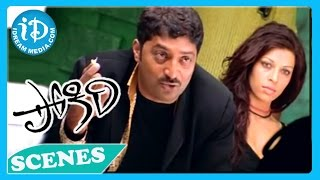 Pokiri Movie - Mahesh Babu, Prakash Raj Emotional  Scene