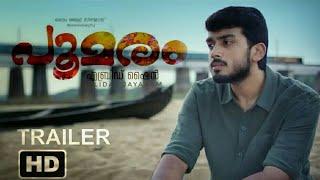Poomaram Official || Character Introduction Trailer || Kalidas Jayaram || Abrid Shine ||