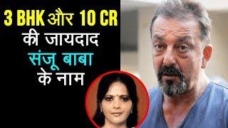 Sanjay Dutt Shocked After A FAN Leaves All Her Money To Him | Sanjay Dutt के नाम अपना WILL