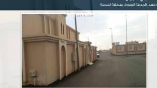 بيت شعبي للبيع في الملك فهد المدينة المنورة