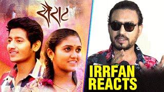 Irrfan Khan At The Screening Of SAIRAT | Meets Nagraj Manjule | Marathi Movie 2016