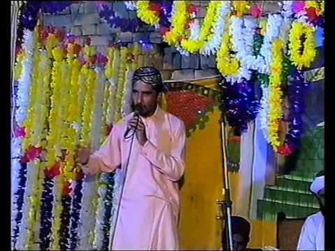 Mehfil-e-Naat Chishtian, Raja Chak 97/F