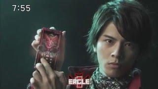 Doubutsu Sentai Jyuohger Commercials 1