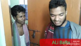 ALi BaBa Group..চরম হাসির নাটক