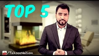 Top 5 || Bangladeshi Movie Dialogs || Episode 5
