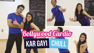 Kar Gayi Chull l Bollywood Zumba Fitness l Choreo by Soul to Sole