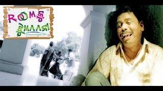 Odia Movie | Rumku Jhumana | Jibanare Re Jibana | Hari | Latest Odia Songs