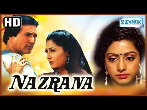 Xxx Mp4 Nazrana HD Rajesh Khanna Sridevi Smita Patil Hindi Full Movie With Eng Subtitles 3gp Sex