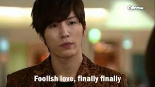 No Min Woo - Sad love [Eng. Sub]