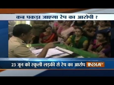 Young college girl raped in Thane