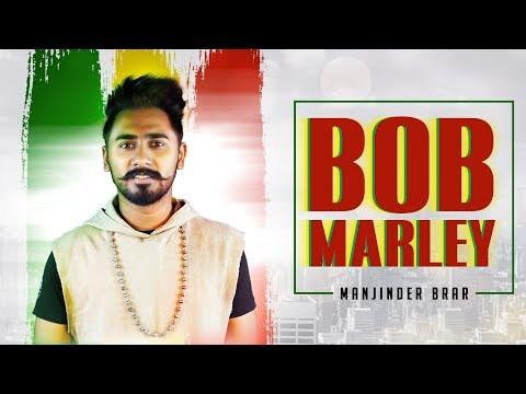 Xxx Mp4 BOB MARLEY MANJINDER BRAR Lyrical Video The Boss Latest Punjabi Songs 2018 TOB GANG 3gp Sex