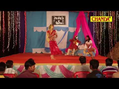 मच्छरदानी - Machardani - Khesari Lal Yadav - Bhojpuri Hit Song 2017