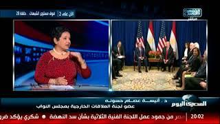 السيسي يلتقى ترامب .. والرئاسة: تصريحات رويترز حول المساعدات الأمريكية غير دقيقة
