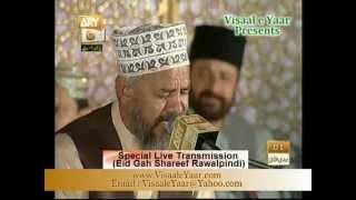 Amazing Quran Recitation(Qari Karamat Ali Naeemi In Eidgah Sharif)By Visaal