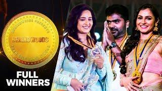 BGM 2018 Complete Winners List | Vijay Sethupathi | STR | Anushka