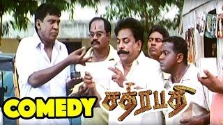 Chatrapathy   Chatrapathy tamil Movie Comedy scenes   Vadivelu Comedy   Vadivelu Comedy Collection