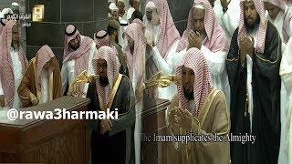 صلاة التراويح من الحرم المكي ليلة 3 رمضان 1438 للشيخ سعود الشريم وماهر المعيقلي كاملة مع الدعاء
