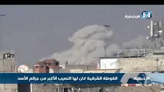 ميليشيا الأسد تواصل استهداف مدن وبلدات سوريا