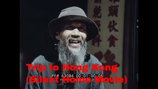 1950s TRIP TO HONG KONG   SILENT HOME MOVIE  VICTORIA PEAK TRAM RIDE 63084