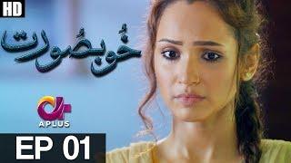 Yeh Ishq Hai - Khoobsurat - Episode 1 | A Plus ᴴᴰ Drama | Affan Waheed, Faryal Mehmood, Ghana Ali